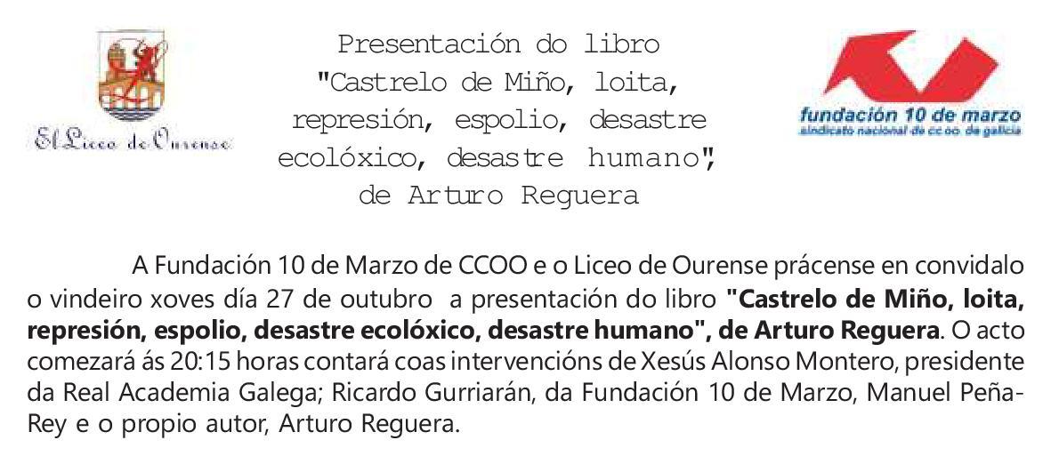 presentacion-libro-arturo-reguera